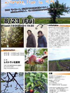 image-20130822195753.png